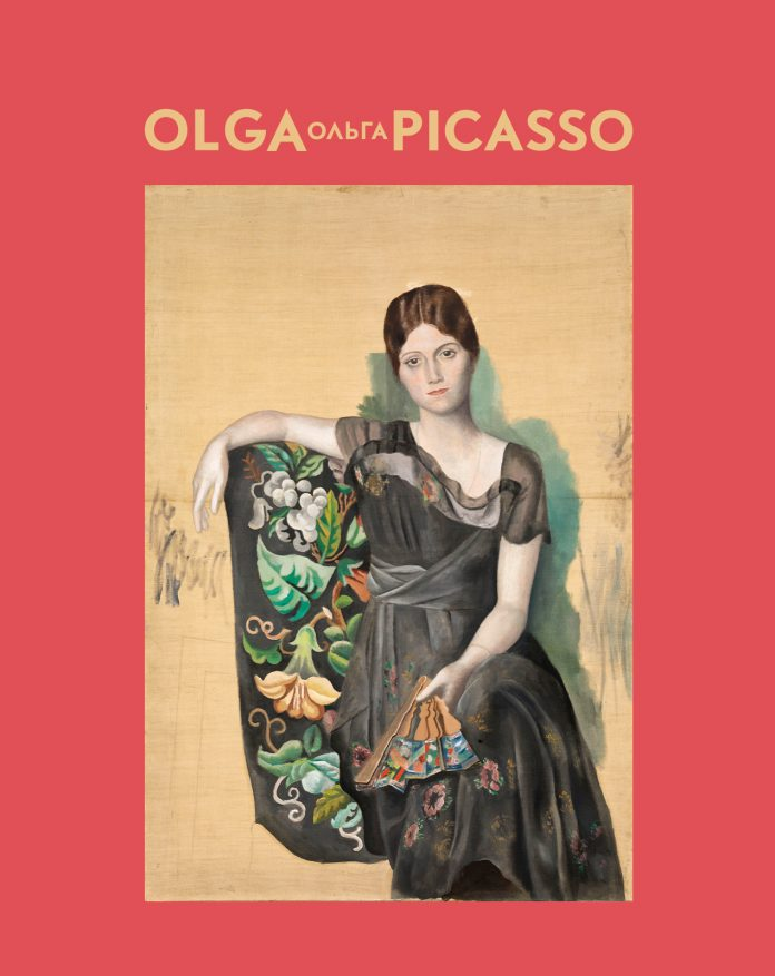 Olga Khokhlova exposición en el caixaforum de Madrid de la mujer de Pîcasso